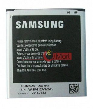 Mobile Battery For Samsung Galaxy Grand 2