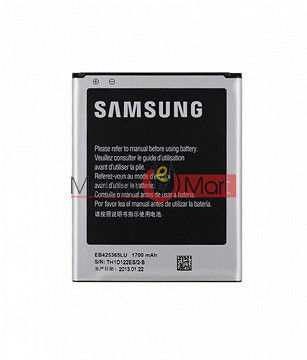 Mobile Battery For Samsung Galaxy Core