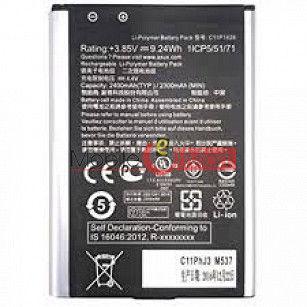 Mobile Battery For Asus Zenfone Go