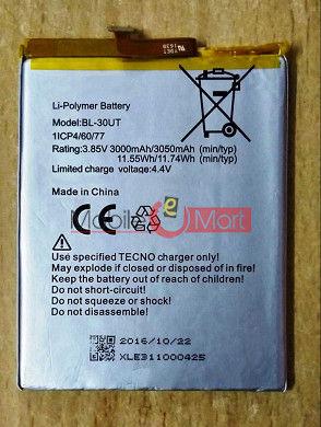 Mobile Battery For Tecno i3
