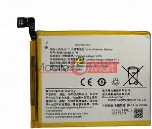 Mobile Battery For Vivo y95