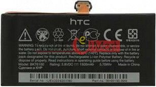 Mobile Battery For HTC One V