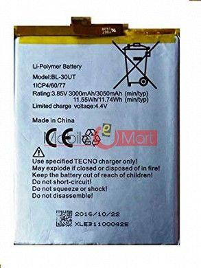 Mobile Battery For Tecno i3 Pro