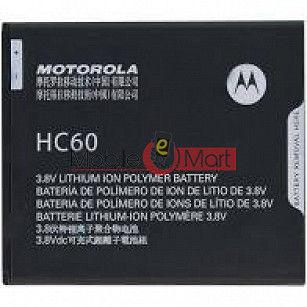 Mobile Battery For Moto G Plus