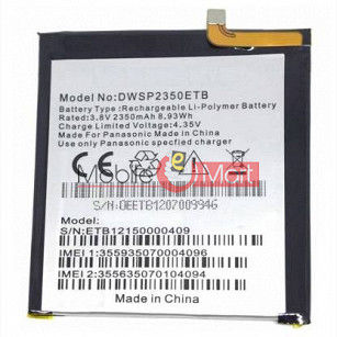 Mobile Battery For Panasonic Eluga Turbo black