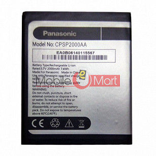 Mobile Battery For Panasonic Eluga A black
