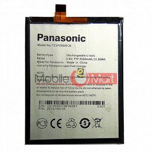Mobile Battery For Panasonic Eluga Icon black