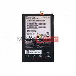 Mobile Battery For Panasonic Eluga S black