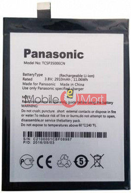 Mobile Battery For Panasonic Eluga A2 black
