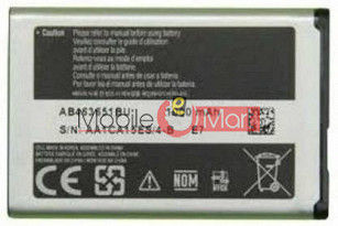 Mobile Battery For Samsung Galaxy E7 black