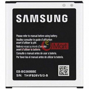 Mobile Battery For Samsung Galaxy J2 black