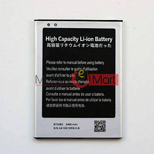 Mobile Battery For Samsung Galaxy Mega 6.3 I9200 black