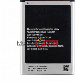 Mobile Battery For Samsung Galaxy Note 2 black