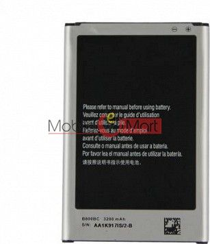 Mobile Battery For Samsung Galaxy Note 3 black
