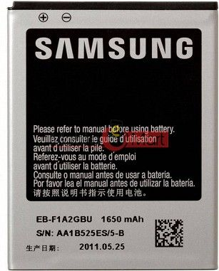 Mobile Battery For Samsung Galaxy S2 black