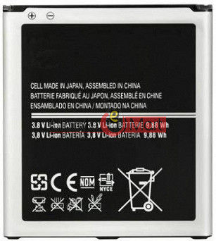 Mobile Battery For Samsung Galaxy S4 black