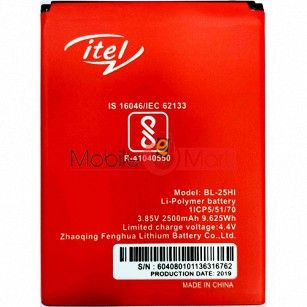 Mobile Battery For itel it 1520