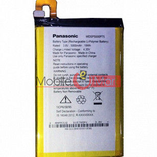 Mobile Battery For Panasonic P75