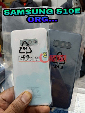 Back Panel For Samsung Galaxy S10e