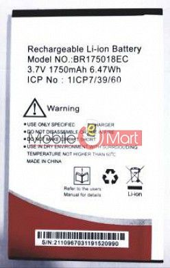 Mobile Battery For Intex Eco 205
