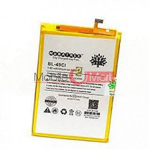 Mobile Battery For Itel PowerPro P41