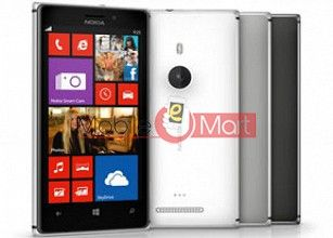 Touch Screen Glass For Nokia Lumia 925