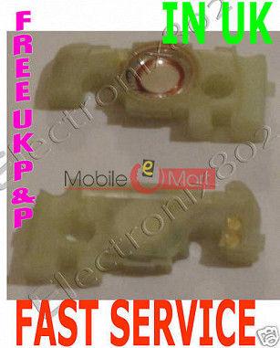 Ringer For Sony Ericsson Z530 COMP