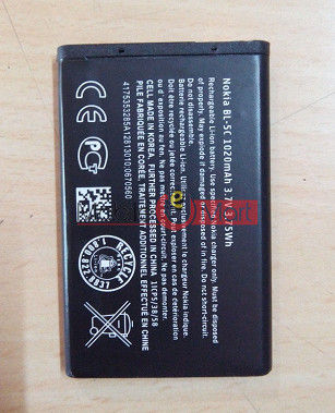 Nokia BL-5C Black Battery