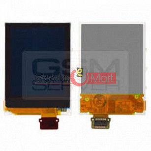 LCD Display For Nokia 5200, 6101, 6103, 6070