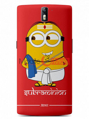 Fancy 3D Subraminion Mobile Cover For Micromax Yuphoria