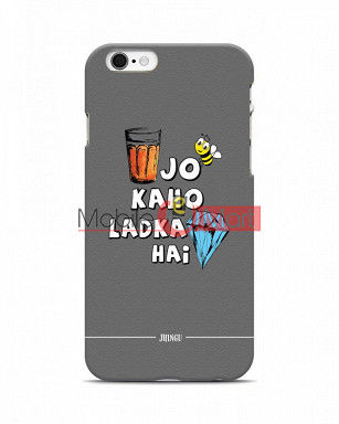 Fancy 3D Ladka Heera Hai Mobile Cover For Apple Iphone 6 Plus