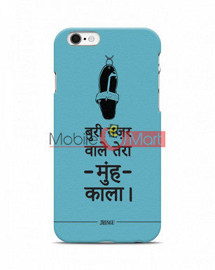 Fancy 3D Buri Nazar Mobile Cover For Apple Iphone 6 Plus