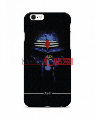 Fancy 3D Niravana Baba Mobile Cover For Apple Iphone 6 Plus