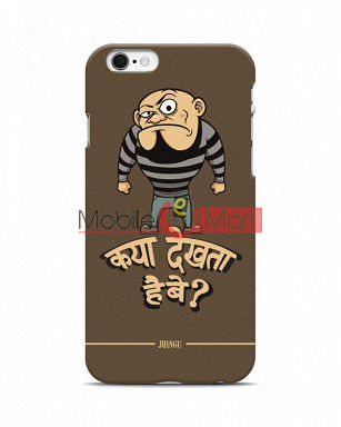 Fancy 3D Kya Dekhta Hai Mobile Cover For Apple IPhone 6