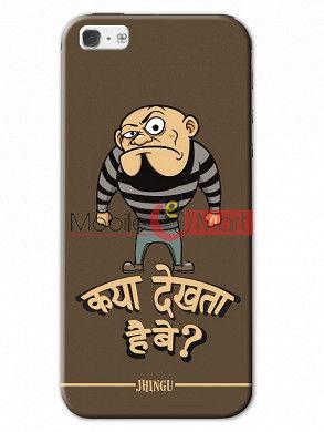 Fancy 3D Kya Dekhta Hai Mobile Cover For Apple IPhone 5 & IPhone 5s