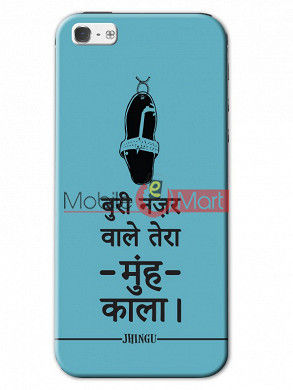 Fancy 3D Buri Nazar Mobile Cover For Apple IPhone 5 & IPhone 5s
