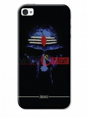 Fancy 3D Niravana Baba Mobile Cover For Apple IPhone 4 & IPhone 4s