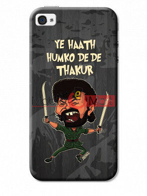 Fancy 3D Gabbar Mobile Cover For Apple IPhone 4 & IPhone 4s