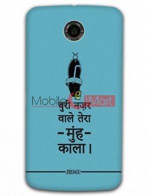 Fancy 3D Buri Nazar Mobile Cover For Google Nexus 6