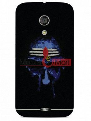 Fancy 3D Niravana Baba Mobile Cover For Motorola Moto G