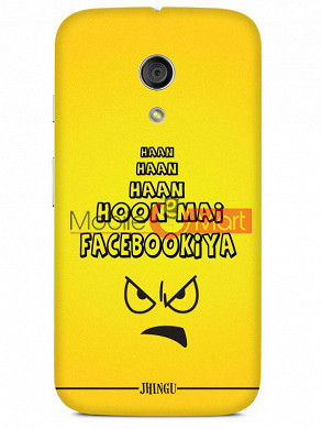 Fancy 3D Facebookia Mobile Cover For Motorola Moto G