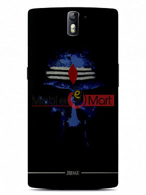 Fancy 3D Niravana Baba Mobile Cover For One Plus One