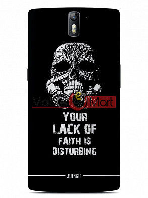 Fancy 3D Darth Vader Mobile Cover For One Plus One