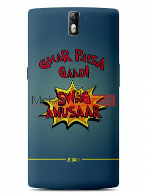 Fancy 3D Swag Anusaar Mobile Cover For One Plus One