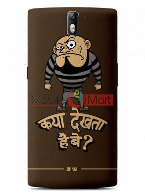 Fancy 3D Kya Dekhta Hai Mobile Cover For One Plus One
