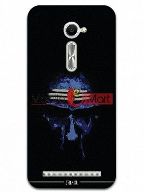 Fancy 3D Niravana Baba Mobile Cover For Asus Zenphone 2