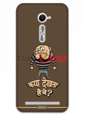 Fancy 3D Kya Dekhta Hai Mobile Cover For Asus Zenphone 2