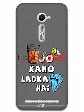 Fancy 3D Ladka Heera Hai Mobile Cover For Asus Zenphone 2