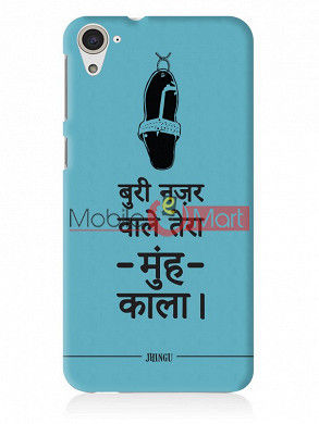 Fancy 3D Buri Nazar Mobile Cover For HTC Desire 826