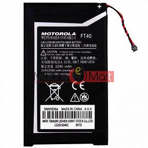 Mobile Battery For Motorola Moto E 2nd Gen